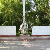 Памятник павшим войнам 1941-1945 г.г., Екатериновка