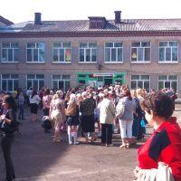 школа1 май 2011, Екатериновка