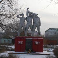 памятник погибшим в годы Гражданской войны, Ершов