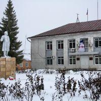 В центре после Нового года, Ивантеевка