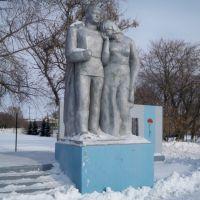 Памятник, Ивантеевка