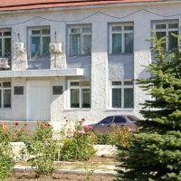 Администрация района, Ивантеевка