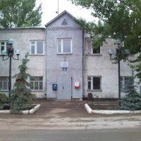Районный Узел Связи, Ивантеевка