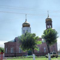 Church, Красноармейск