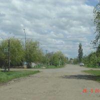 улица Рабочая, Красный Кут