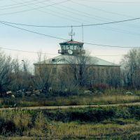 Control Tower, Красный Кут
