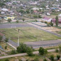 Стадион, Красный Кут