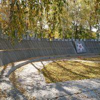 Мемориал воинской славы., Лысые Горы
