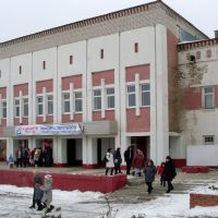 Лысогорский Дворец культуры, Лысые Горы