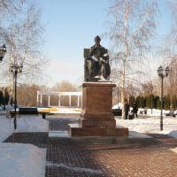 Маркс - Парк Екатерины II, Маркс