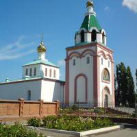 Православная церковь, Маркс