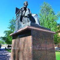 Памятник Екатерине Второй, Маркс