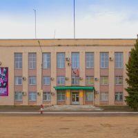 Здание администрации Маркса, Маркс