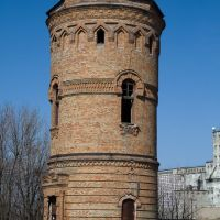 Old Water Tower, Мокроус