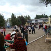 Праздник, Новоузенск