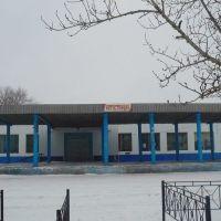 Автовокзал, Новоузенск