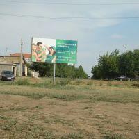 Московская ул., Новоузенск