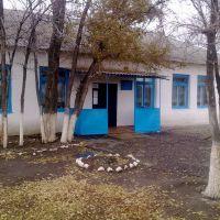 Начальная школа №3, Озинки