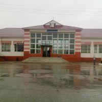 Вокзал, Озинки