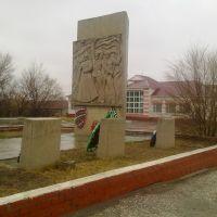 Памятник погибшим ВОВ, Озинки