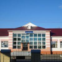 Станция Озинки, Озинки