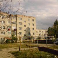 Двор дома 94 на улице 1 мая, Петровск