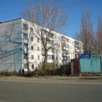 улица Братьев Костериных 131, Петровск