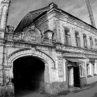 Шоршовы номера, Петровск