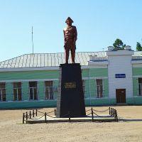 памятник ПетруI, Петровск