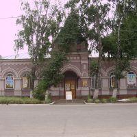 Краеведческий музей города Петровск, Петровск