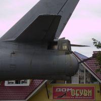 Пулемёты в хвосте бомбардировщика на площади в Петровске, Петровск