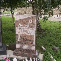 Мемориальный каменьна площади в Петровске, Петровск