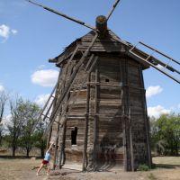 Мельница в Мироновке, Питерка