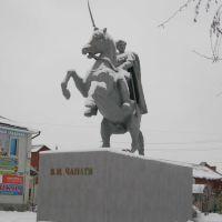 Пугачев - Памятник Василию Чапаеву, Пугачев