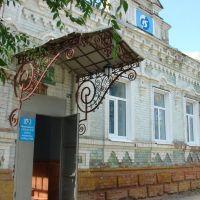 улица Сеница, Пугачев