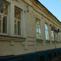la maison, Пугачев