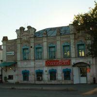 la pharmacie, Пугачев