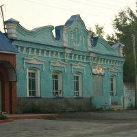 la poste, Пугачев