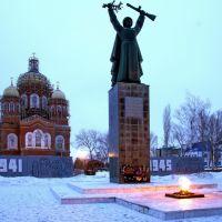 Вечный огонь, Пугачев