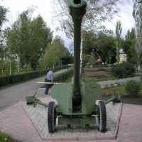 Заряжай!, Пугачев