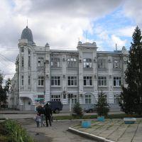 Пугачевский модерн, Пугачев