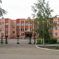 Школа №1, Романовка