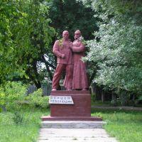 Борцам революции, Романовка