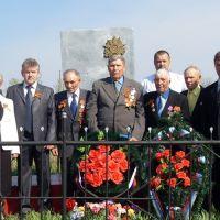Ветераны, Романовка