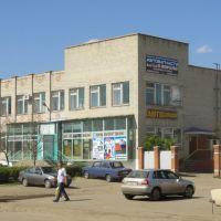 Дом быта, Романовка