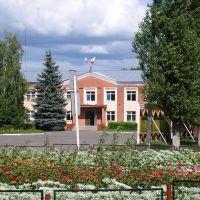 Администрация, Романовка