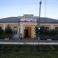 станция, Романовка
