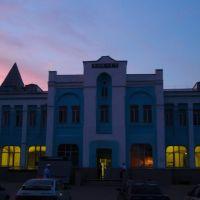 Вокзал вечером, Ртищево