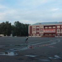 Дом культуры, Ртищево