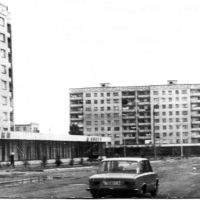 1992, Ртищево